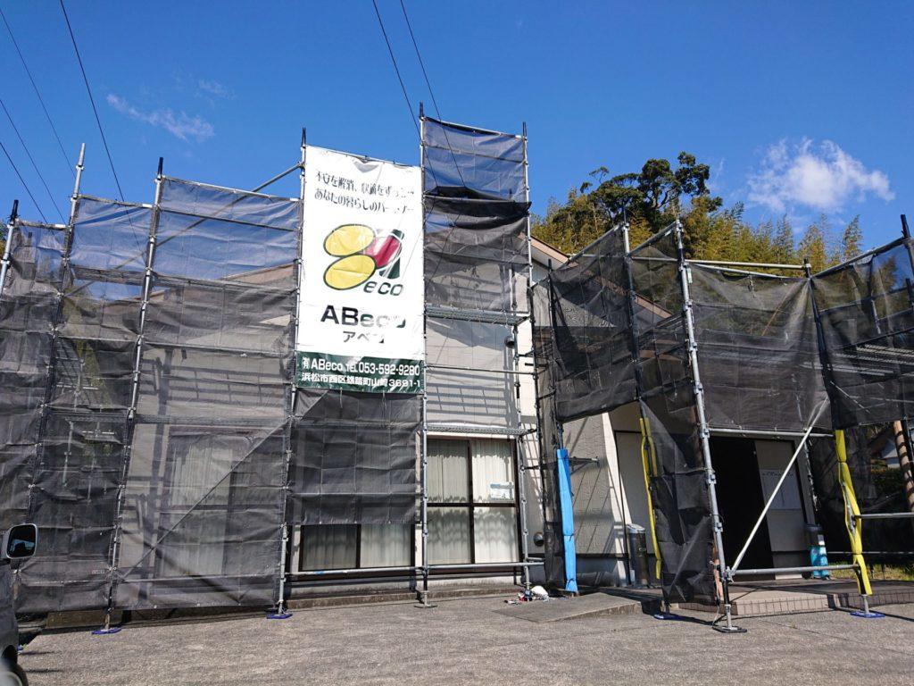 公民館屋根改修工事